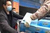 靖州:爱心企业捐赠物资 助力教育系统疫情防控
