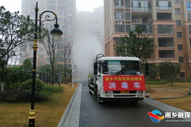 湘乡开展消毒车进入城区居民小区消毒作业