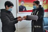 桂东海外赤子情牵故乡 助力疫情防控