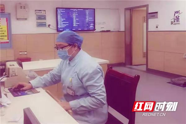 郴州市中医医院唐婕:用血肉之躯构筑出牢固的防疫战线