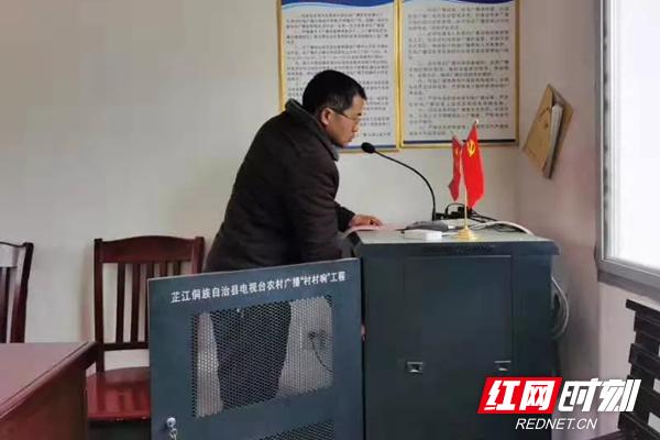 在怀化芷江,当地用广播向全村播报防疫工作进展和疫情防治方法。.jpg