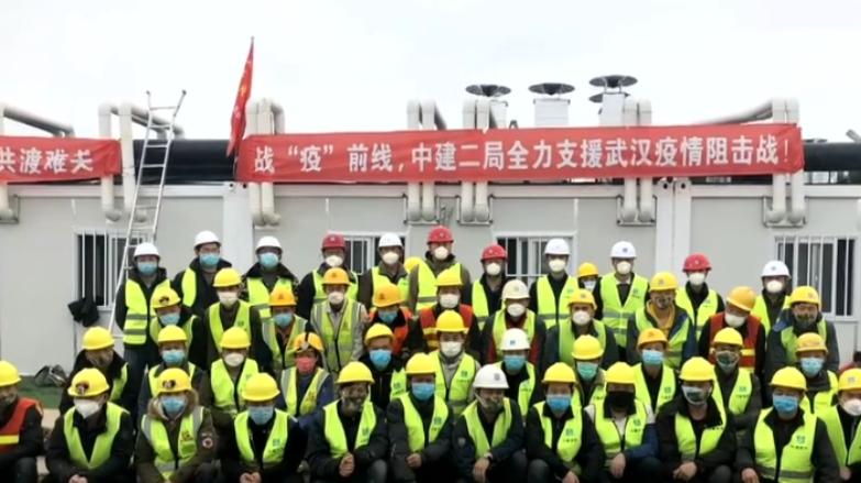 在习近平总书记重要讲话指引下 雷神山医院建设者:我们是不可战胜的!