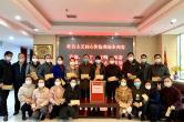 湖南省侨联机关全体干部为湖北抗击疫情捐款20400元