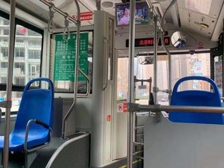 疫情期间 市民应该如何乘坐公交车