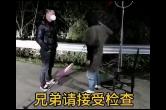 """双峰:网格临检点变身""""电影棚"""""""