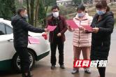 """""""我是第一书记,是疫情防控的第一道防线"""" 记中国人寿湖南省分公司李忠于"""
