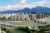 华融湘江银行张家界分行首批290万元信用贷款助力企业复工复产