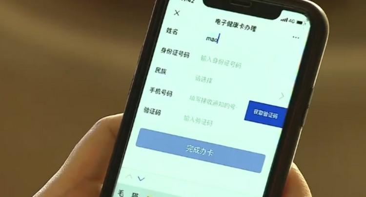 """湖南推出大数据电子健康码 """"红黄绿""""三色可查疫情风险等级"""