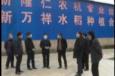 2月20日湘乡新闻