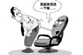 男子久坐不动引起肺栓塞 专家提醒:科学宅家,避免久坐