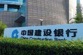 建行湖南省分行营业部多措并举做好疫情期间金融服务保障工作