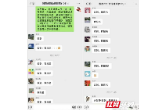 湘西州妇幼保健院医护人员纷纷请战支援湖北抗疫