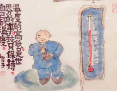 """【地评线】红辣椒漫评:众志抗疫,我们有""""画""""说"""