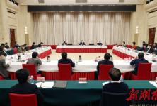 杜家毫主持省委常委会会议,传达学习贯彻习近平总书记重要讲话精神