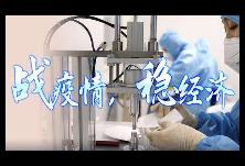 株洲台资制造业七成复工复产