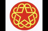 2020年湖南省侨联部门预算