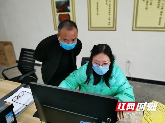 http://www.110tao.com/dianshangshuju/183916.html