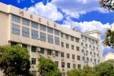 2020年湖南省文学艺术界联合会部门预算