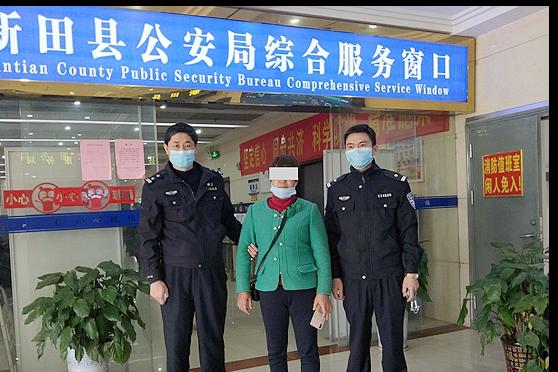 在逃人员谢某自己送上门 在公安接待大厅被抓获