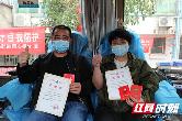 郴州:同心桥村124位村民集体献血49600毫升