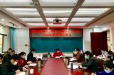 省侨联党组理论中心组举行2020年第二次集中学习