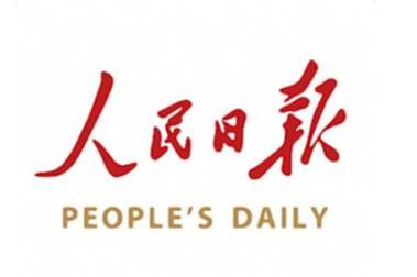 """湘乡:落实分区分级防控 下好项目建设""""先手棋"""""""