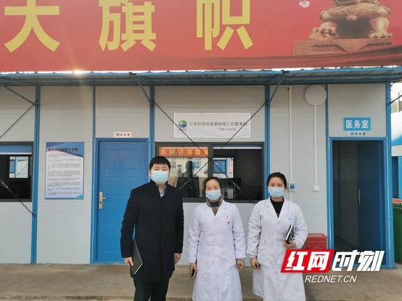 长沙蓝月谷智能制造产业园项目部设立了防疫医务室,由宁乡市城郊医院的医生联点常驻项目,第一时间为项目作业人员提供医疗援助。.marked.jpg