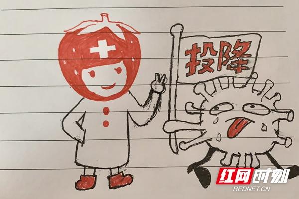 """护士手绘漫画记录抗""""疫""""点滴"""
