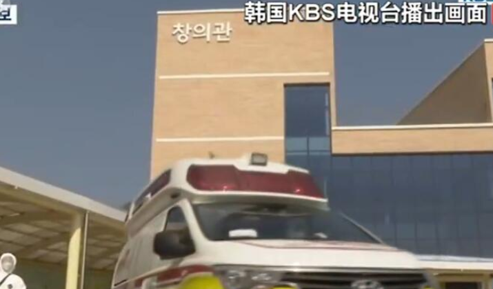 新冠肺炎疫情 韩国确诊病例一天增加近600例