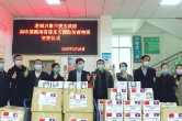 患难见真情!老挝万象市委市政府向邵东市捐赠防疫物资