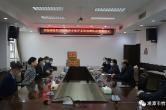 情牵伟人故里 心系教育事业——老挝湘锋集团向湘潭市教育系统捐赠1万只口罩
