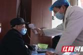 衡山县:织密养老机构防疫网 为老人健康保驾护航