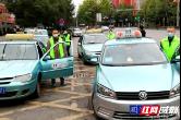 衡阳县:238名志愿者坚守交通一线战疫情