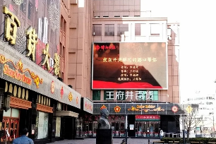 """邵阳文艺战""""疫""""显担当"""