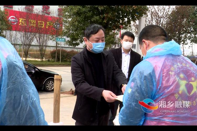 张茂丰看望慰问防疫一线工作人员