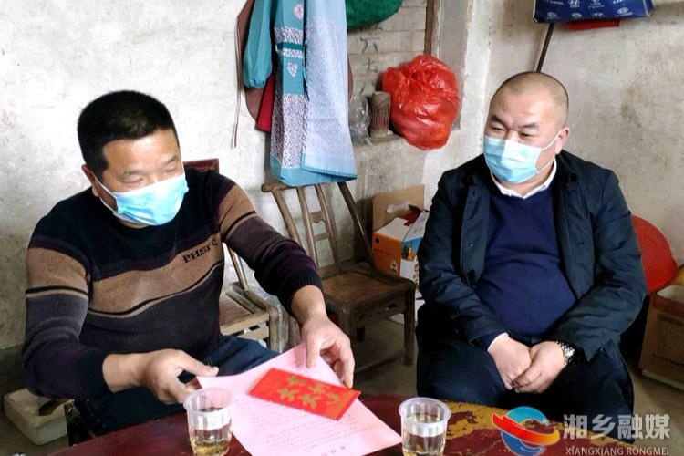 市领导慰问支援武汉现役军人家属
