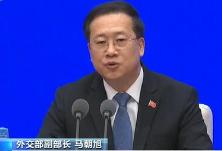 国新办发布会·外交部副部长马朝旭 协助接回超1300名滞留海外中国公民