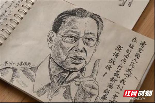 """洪江市:小學教師繪畫助力戰""""疫"""""""