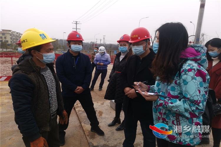 湘潭媒体点赞湘乡重点项目复工复产经验