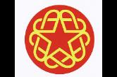 结对共建文明村 防控生产两不误——湘西州侨联及时组织扶贫联系村完成茶叶种植200亩