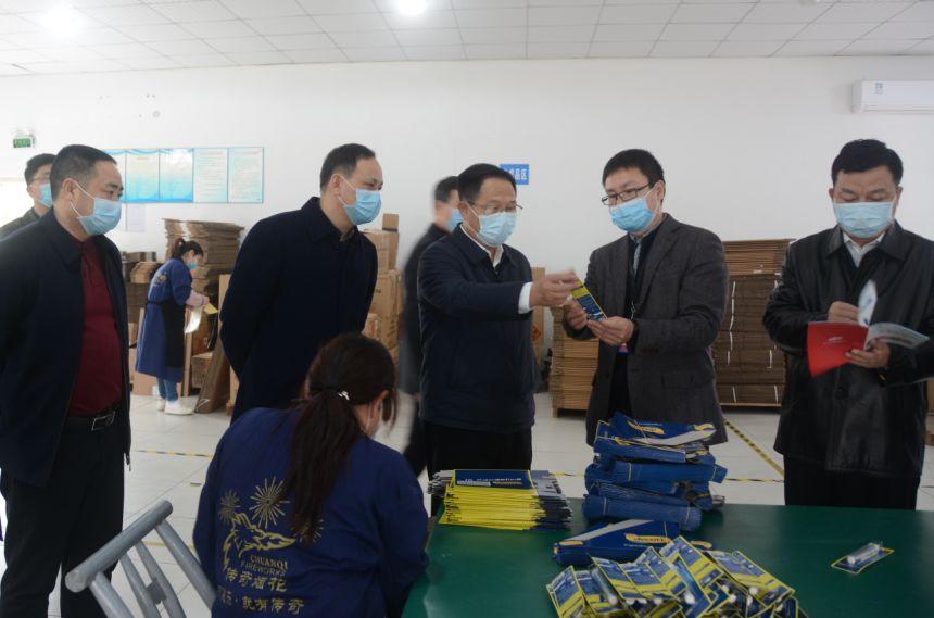 蹄疾步稳推进企业安全复工复产和煤矿烟花行业转型升级