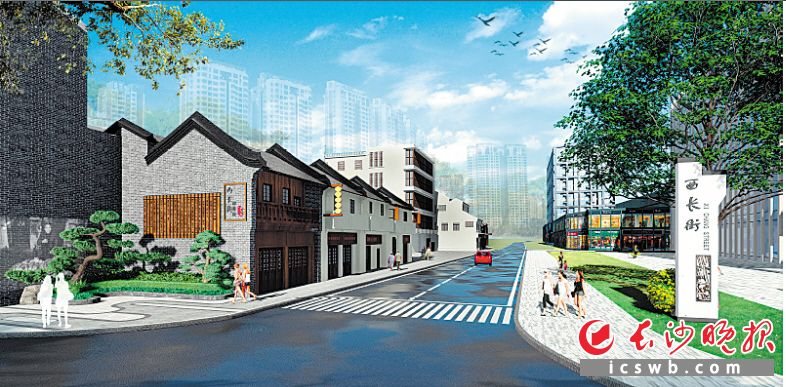 设计中的西长街北端第一个节点。效果图