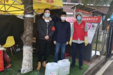 市政府机关第二幼儿园支援社区疫情防控工作