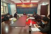 省侨联党组理论学习中心组举行2020年第三次集中学习