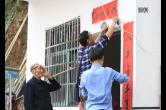3月13日湘乡新闻