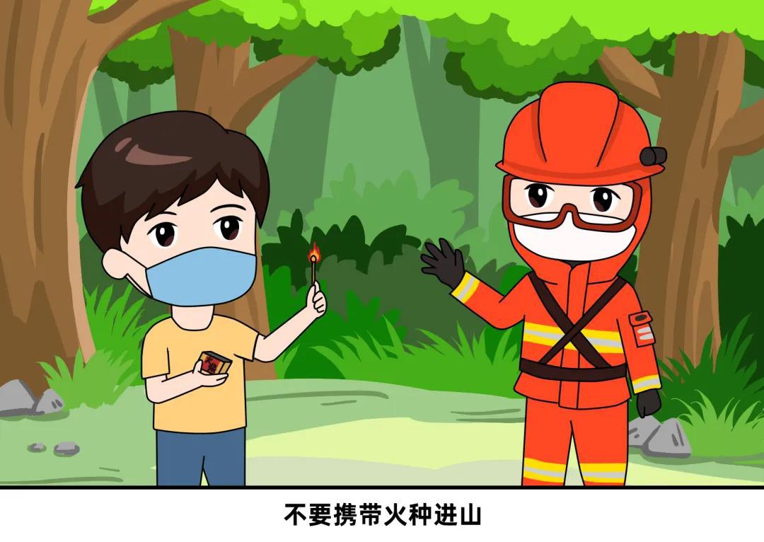 【安全大讲堂】进入九霄深深山林后,如何预防森林火灾