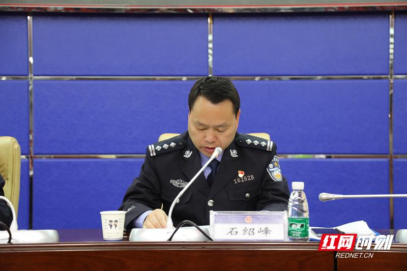 副市长、市公安局长石绍峰10.jpg