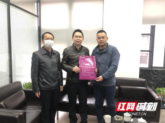 高新区创业服务中心主任胡斌(左)、书记罗文(中)代表创业服务中心接收感谢信。.marked.png