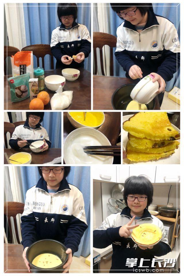 """长郡外国语实验中学学生与休息在家的妈妈一起完成德育劳技课----做蛋糕。她分享说,""""蛋糕成品虽然比想象的要差,但心里是满满的成就感。""""均为受访者供图"""