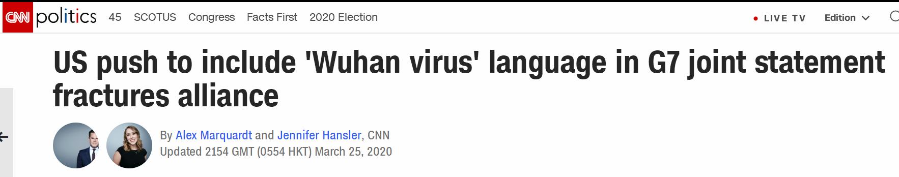 """CNN3月25日报道:""""美国推动将'武汉病毒'纳入G7联合声明,促使该联盟分裂"""""""